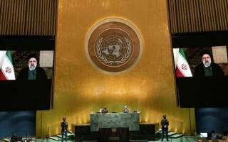 Тегеран отказался от министерской встречи по ядерной сделке на Генассамблее ООН