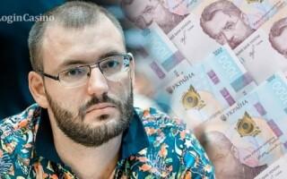 Покерист из Украины занял первое место в турнире хайроллеров c призовыми $374 тыс